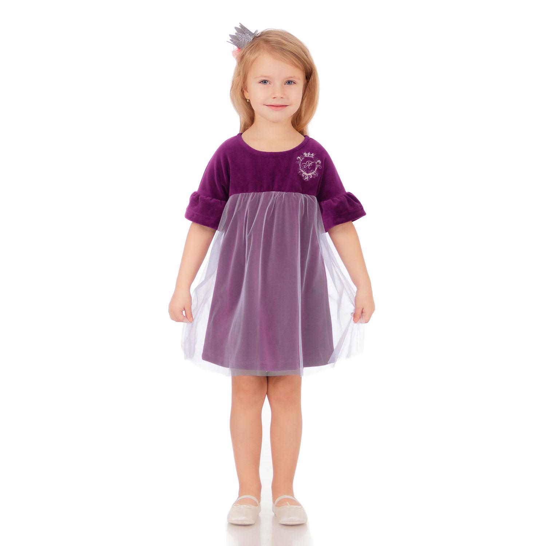 Платье детское Апрель ДПК833 р.104