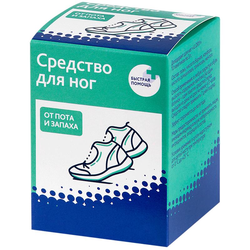 Средство для ног от пота и запаха