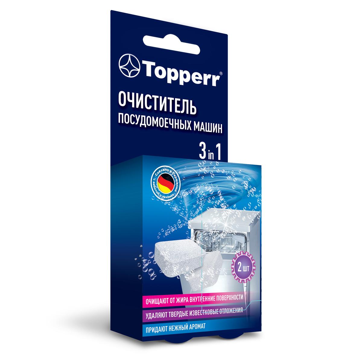 Очиститель посудомоечных машин (таблетированный) Topperr 3324
