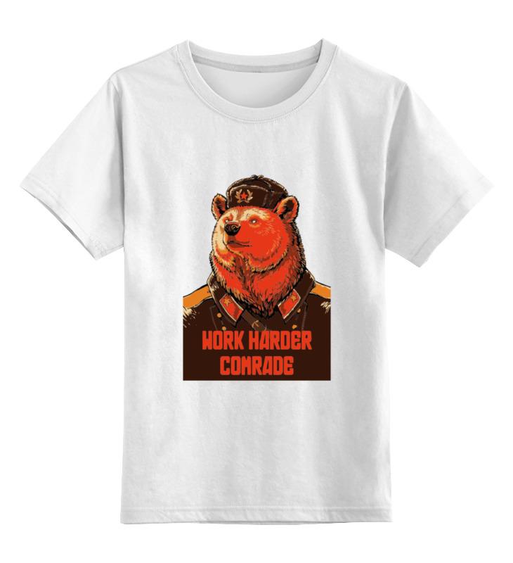 Детская футболка Printio Comrade цв.белый р.164 0000000769446 по цене 790