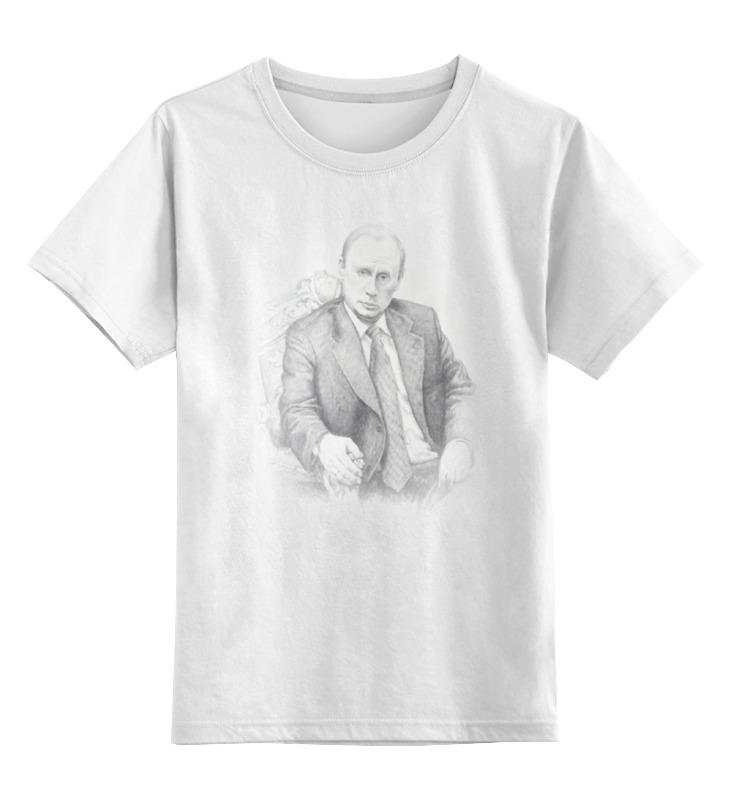 Детская футболка Printio Патриотичная с Путиным цв.белый р.164 0000000767803 по цене 790