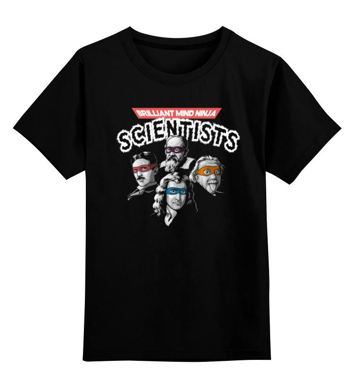 Детская футболка Printio Ученые-ниндзя цв.черный р.116 0000000783565 по цене 990