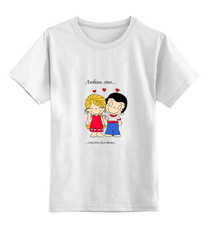 Купить 0000000782566, Детская футболка Printio Любовь цв.белый р.116,