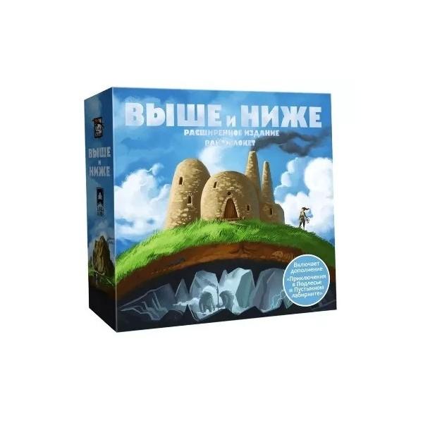 Купить ВиН001, Настольная игра Выше и ниже Lavka Games,