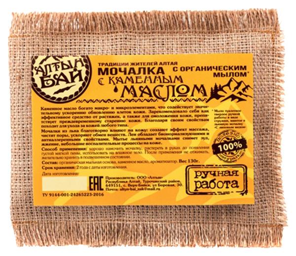 Мочалка льняная с органическим мылом Алтын