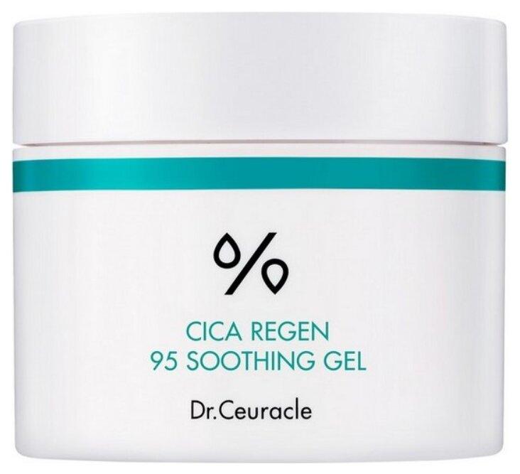 Гель для лица Dr. Ceuracle Cica Regen