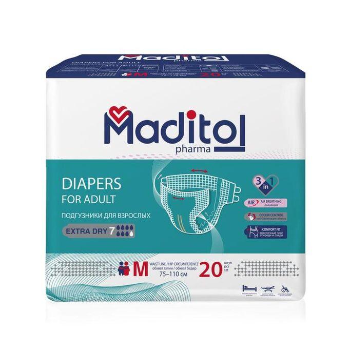 Подгузники для взрослых Maditol размер М обхват