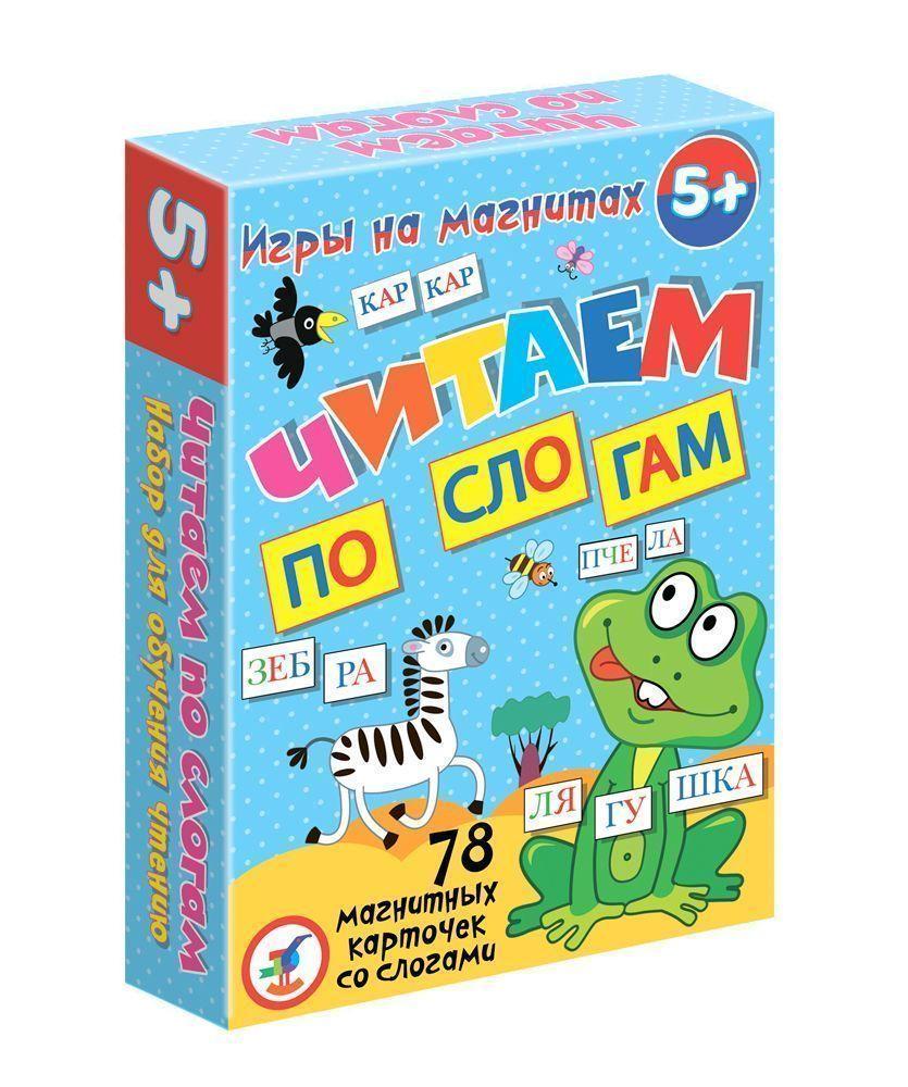 Купить Настольная игра Дрофа-Медиа Игры на магнитах читаем по слогам,