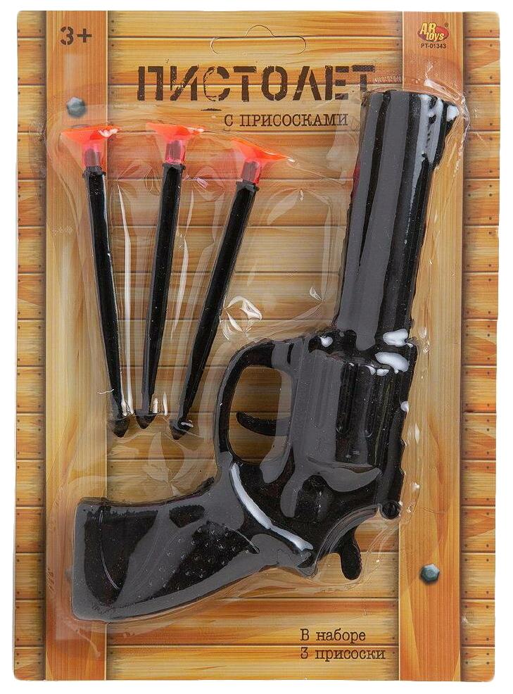 Пистолет ABtoys в наборе с присосками