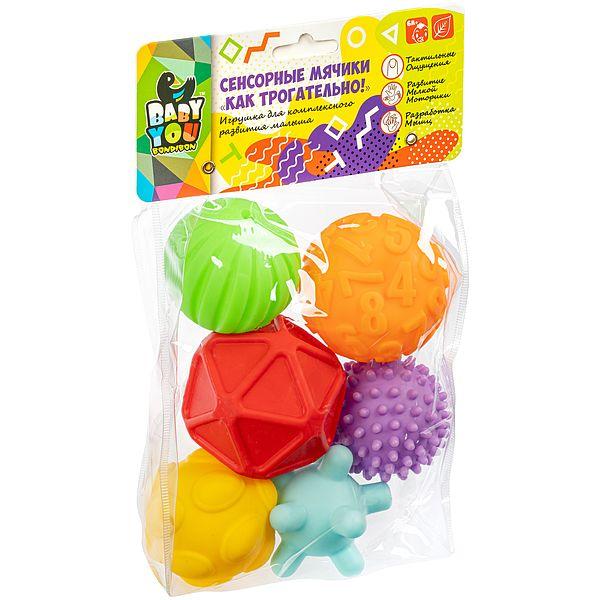 Купить ВВ4897, Сенсорные мячики Bondibon Как трогательно! ежики, 6 шт.,