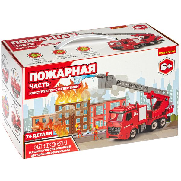 Купить ВВ4846, Машинка-конструктор с отверткой Bondibon Собирай и Играй Пожарная часть, 74 детали,