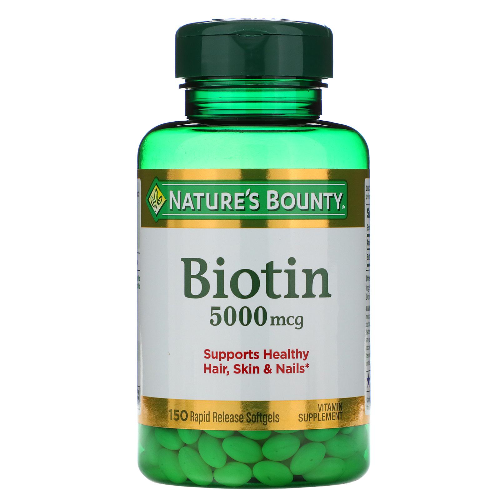 Купить Biotin Nature's Bounty 5000 мкг капсул 150 шт.