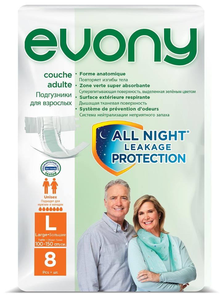 Купить Подгузники для взрослых Evony №3 р-р L талия 100-150 см 8 шт/уп