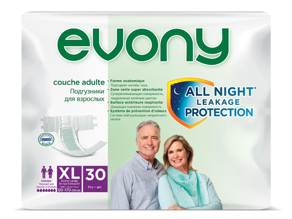 Купить Подгузники для взрослых Evony №4 р-р XL талия 120-170 см 30 шт/уп