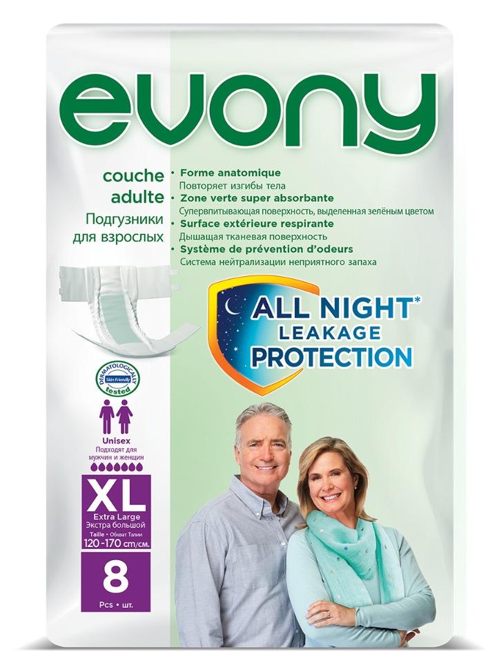 Купить Подгузники для взрослых Evony №4 р-р XL талия 120-170 см 8 шт/уп