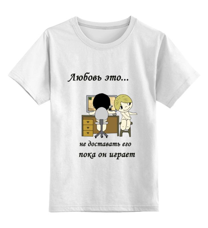 Купить 0000000781855, Детская футболка классическая унисекс Printio Любовь это,