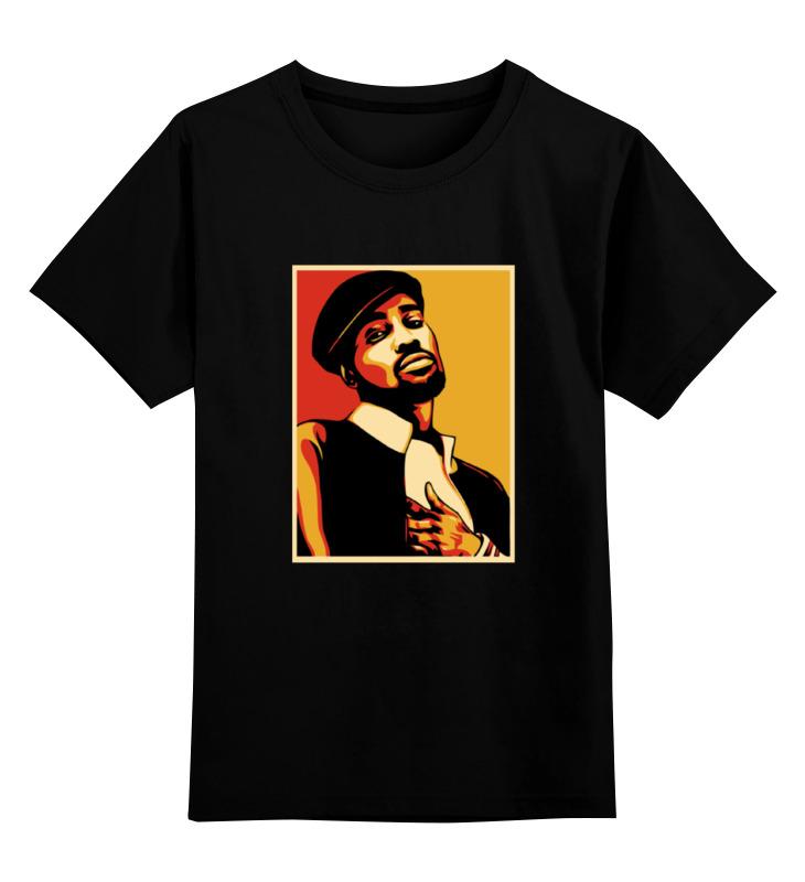 Детская футболка Printio Big proof d12 цв.черный р.128 0000000781258 по цене 990