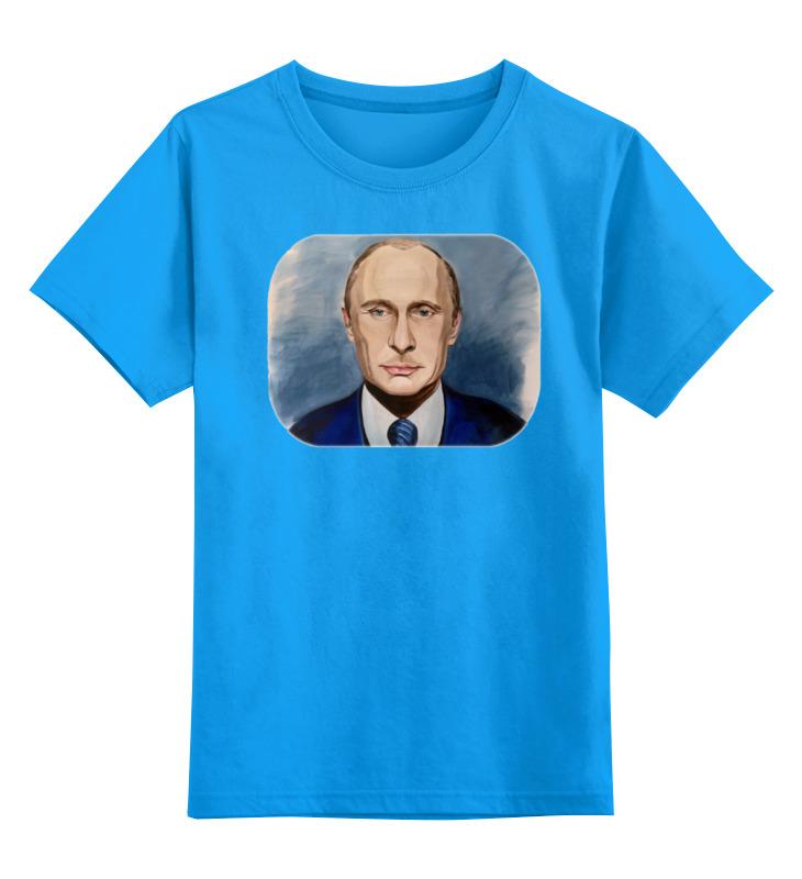 Купить 0000000771262, Детская футболка Printio Putin цв.голубой р.128,