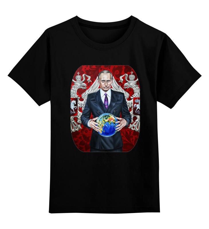 Детская футболка Printio Putin цв.черный р.128 0000000771231 по цене 990