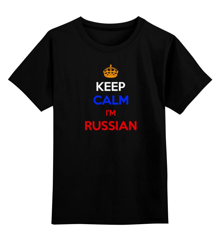 Купить 0000000769999, Детская футболка Printio Keep calm art цв.черный р.128,