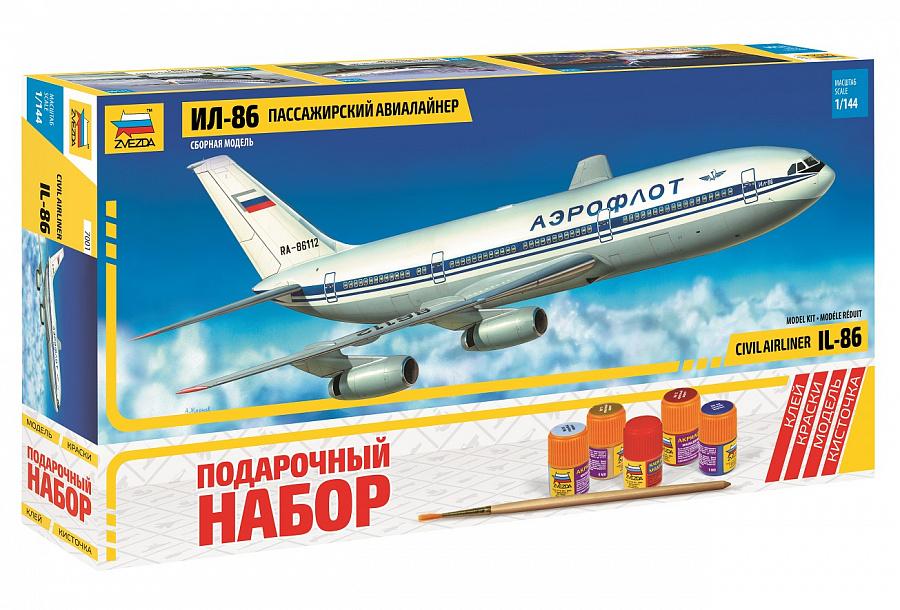 Купить Пассажирский Авиалайнер ИЛ-86, Модель для сборки Звезда Пассажирский Авиалайнер ИЛ-86 с Подарочным набором, ZVEZDA,