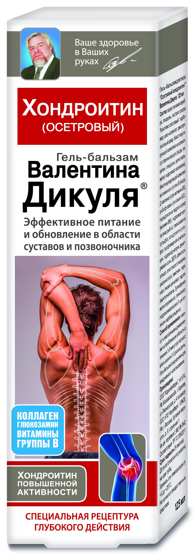 Бальзам для тела В.Дикуль Хондроитин осетровый