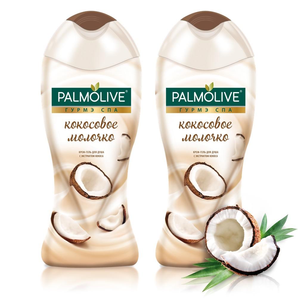 Крем-гель для душа Palmolive Гурмэ Спа с экстрактом Кокоса, 250 мл набор из 2 шт