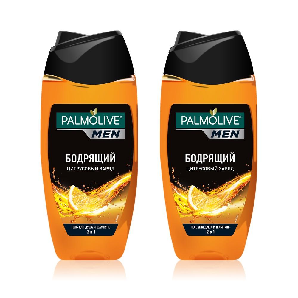 Гель для душа и шампунь 2 в 1 Palmolive Men 250 мл 2 шт в наборе