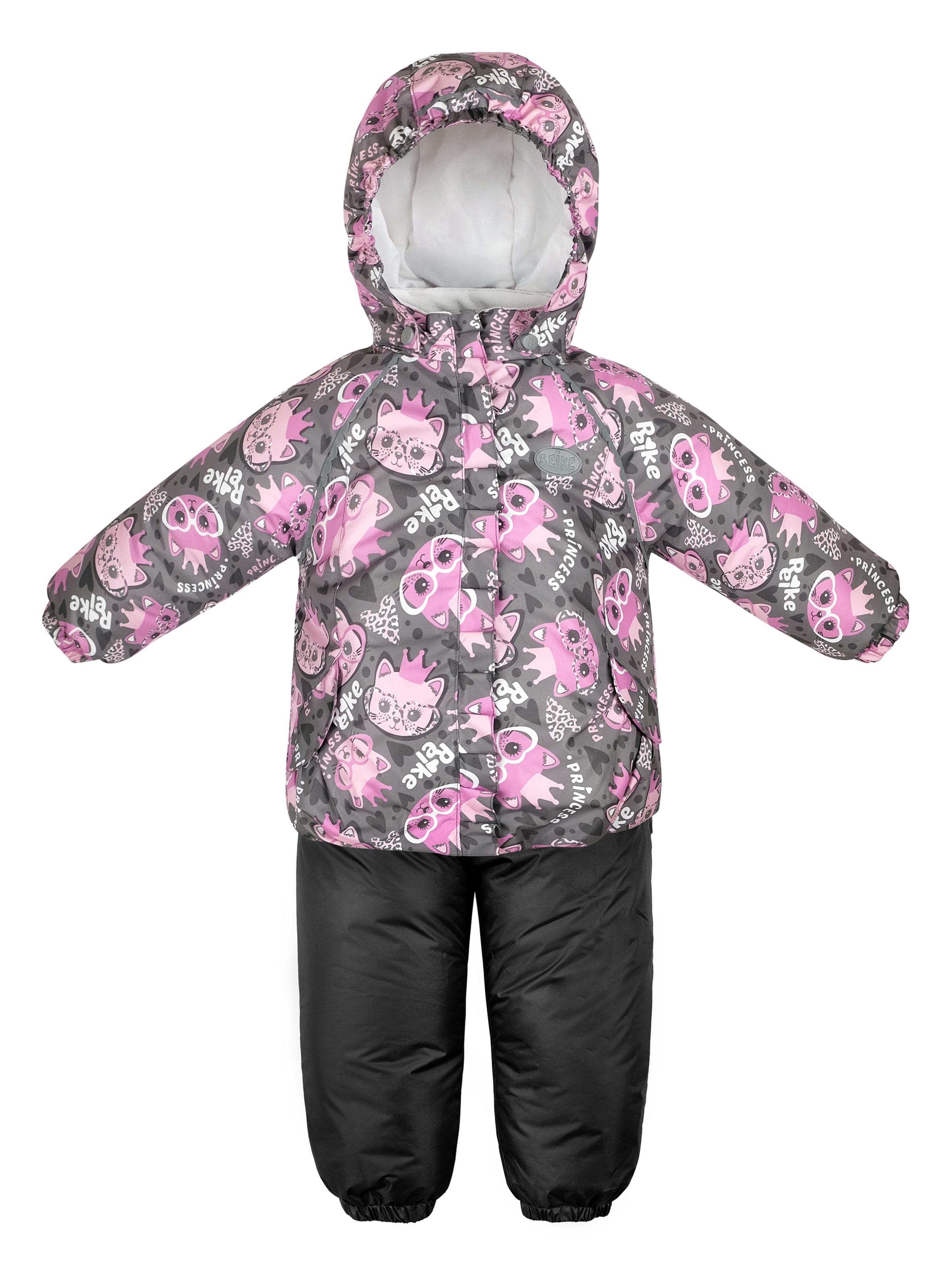 Купить Кошечки-принцессы, Комплект для девочки Reike Kitty Princess grey, размер 98, Комплекты верхней одежды для девочек
