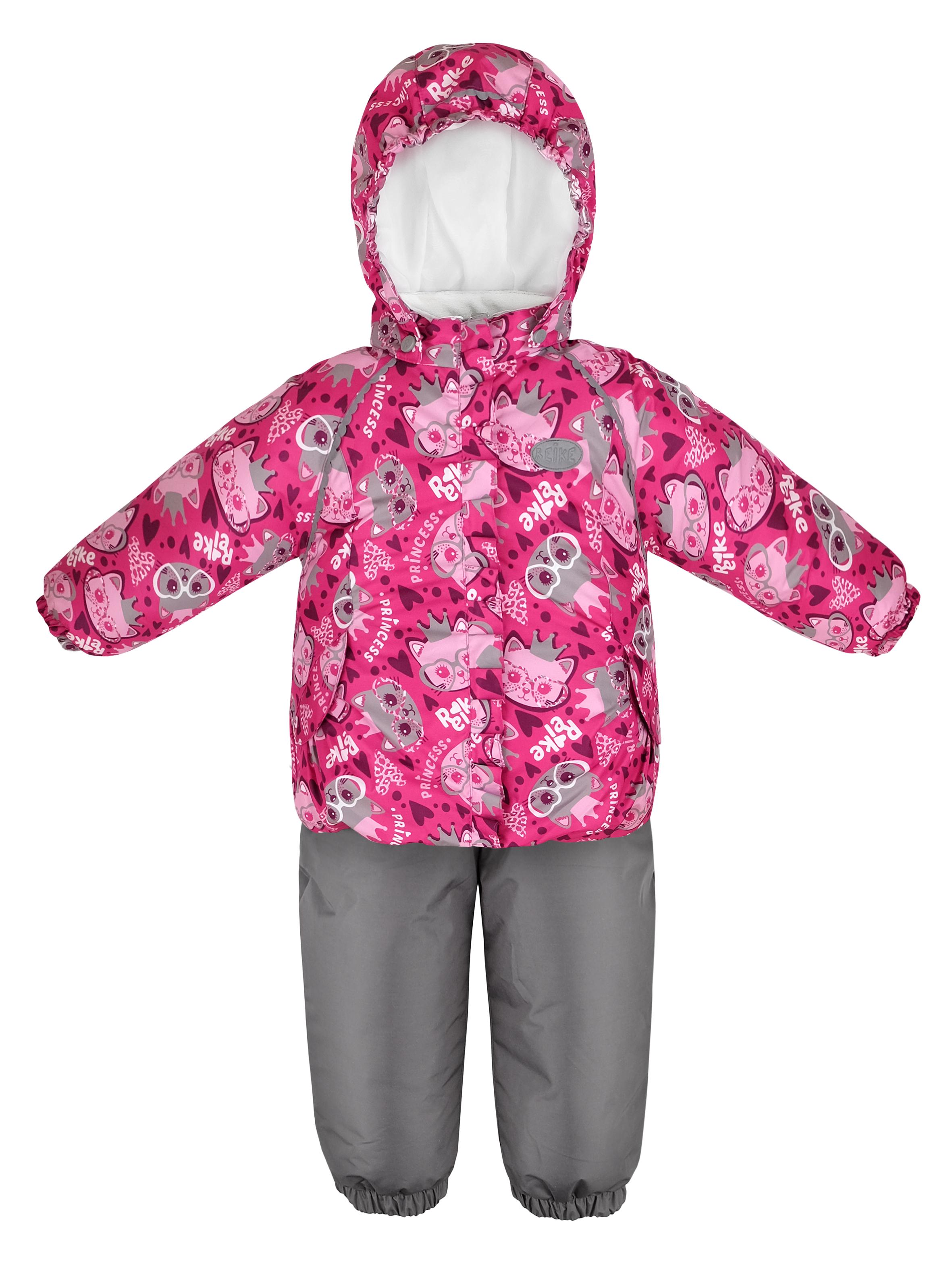 Комплект верхней одежды Reike, цв. розовый