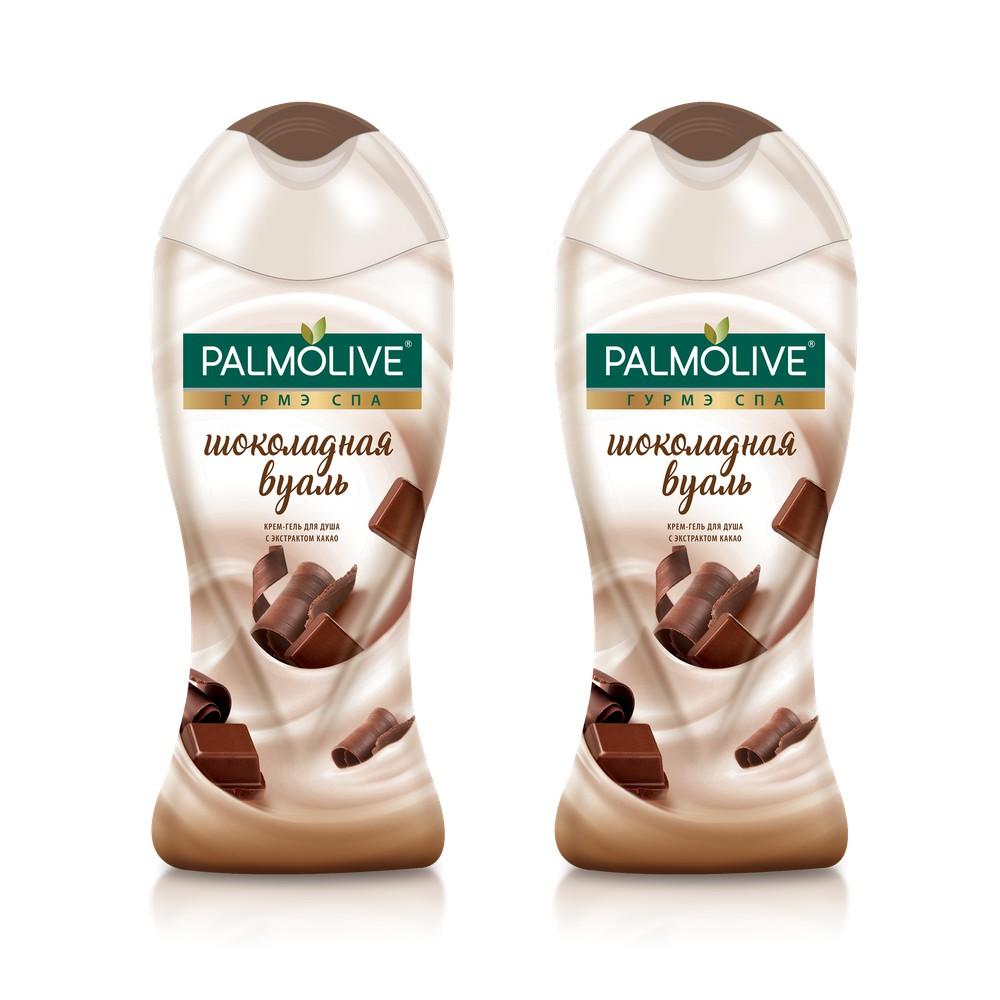 Крем-гель для душа Palmolive Гурмэ Спа Шоколадная Вуаль 250 мл 2 шт в наборе