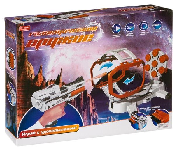 Игровой набор Zhorya Галактическое оружие К93480