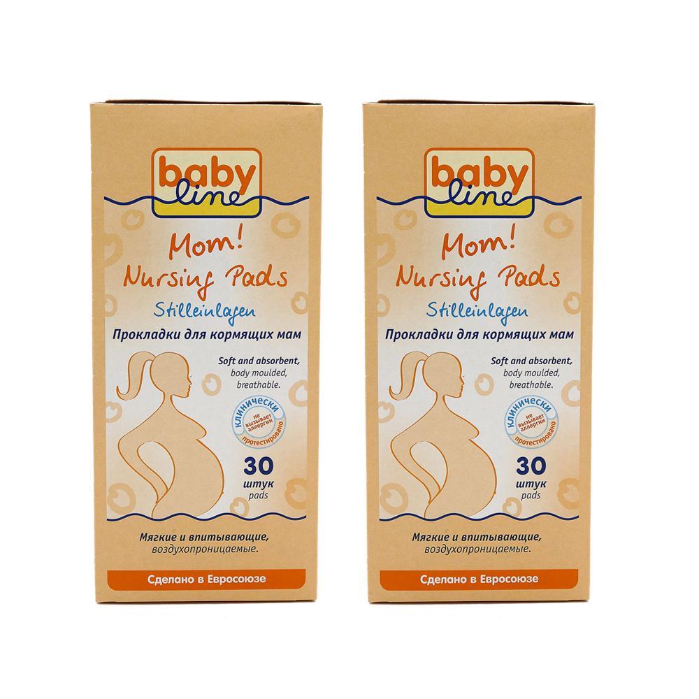 Прокладки для груди Babyline мягкие впитывающие и воздухопроницаемые, 2x30 шт.