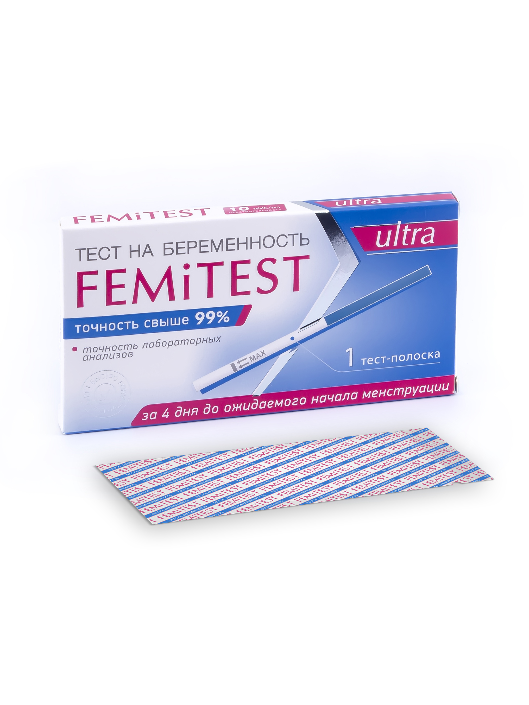 Тест FEMiTEST Ultra для определения беременности тест-полоска 1 шт. фото
