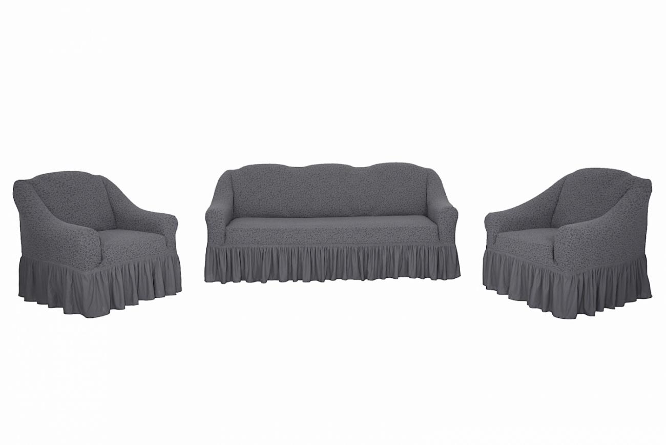 Комплект чехлов на диван и кресла