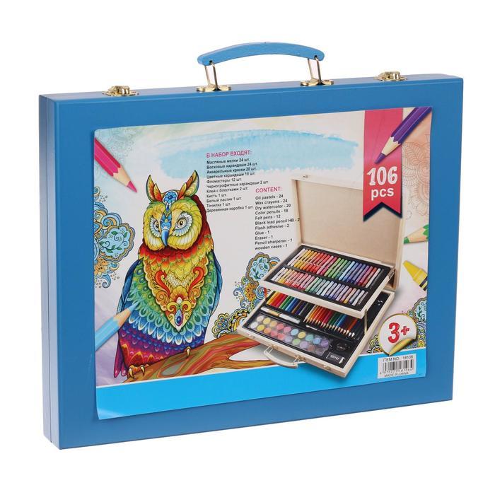 Набор для рисования Calligrata в голубой коробке