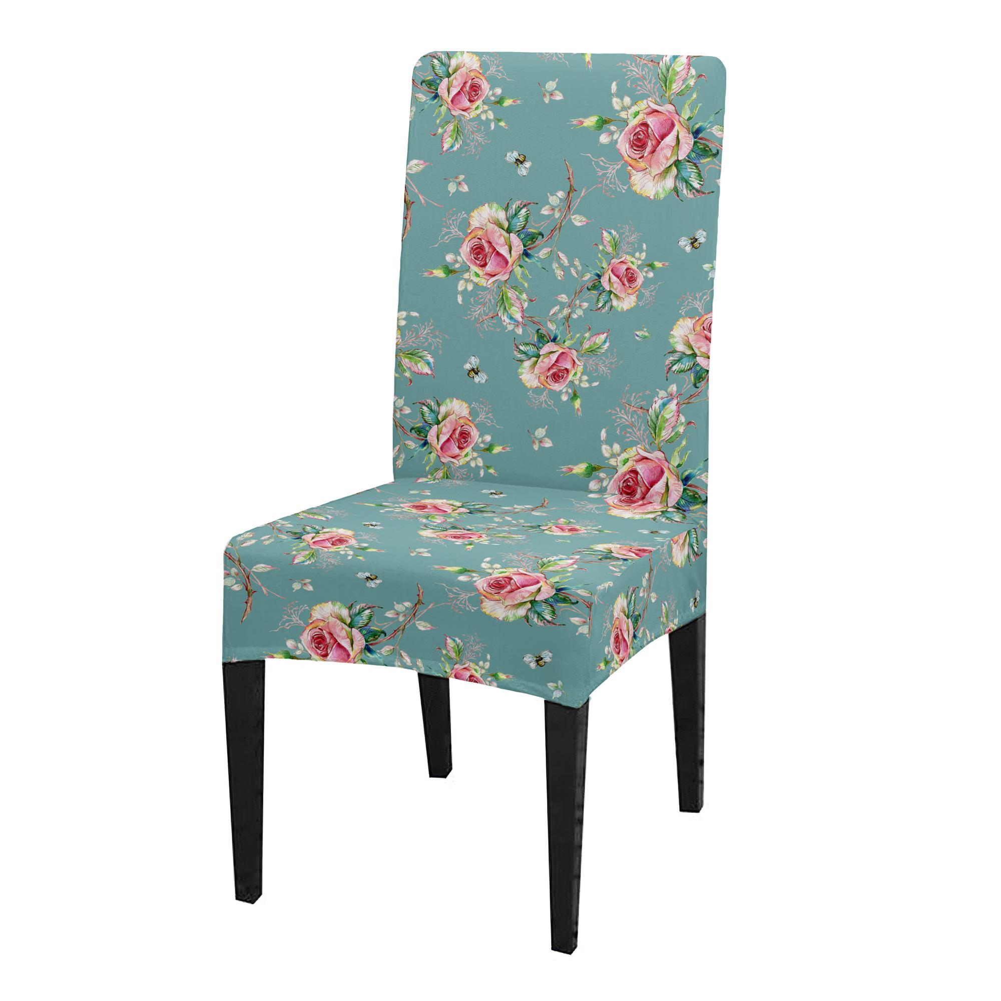 Сирень ЧХТР080 18239 Чехол на стул, универсальный,