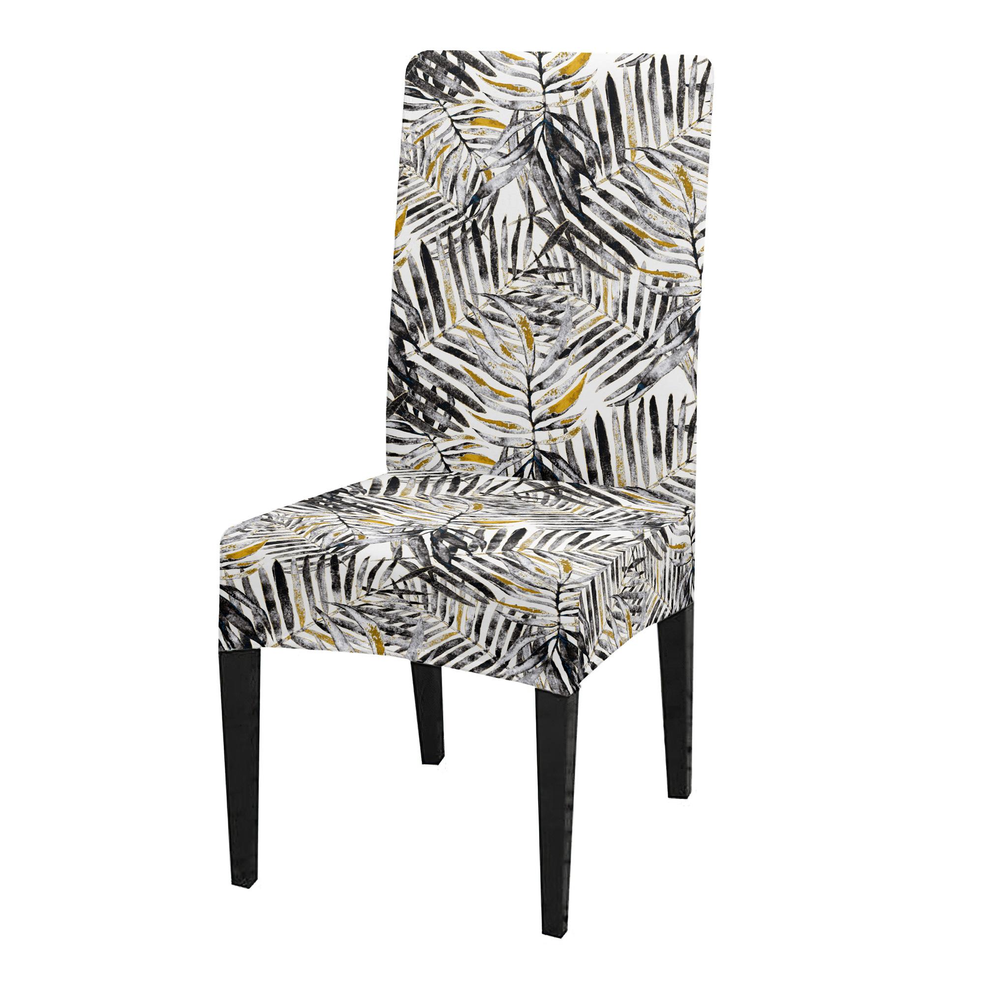 Сирень ЧХТР080 13361 Чехол на стул, универсальный,