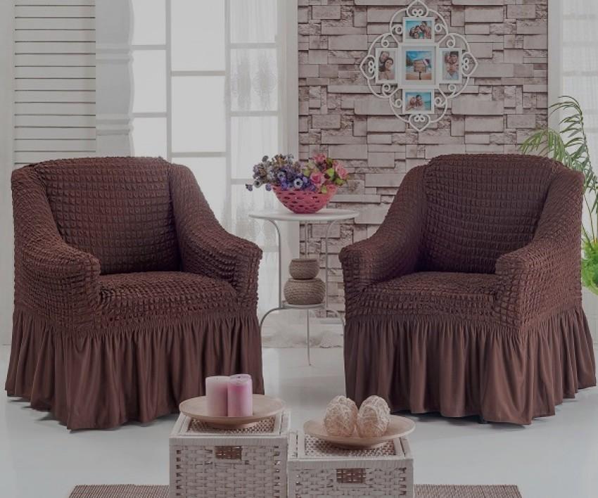 Набор чехлов на 2 кресла, шоколадный