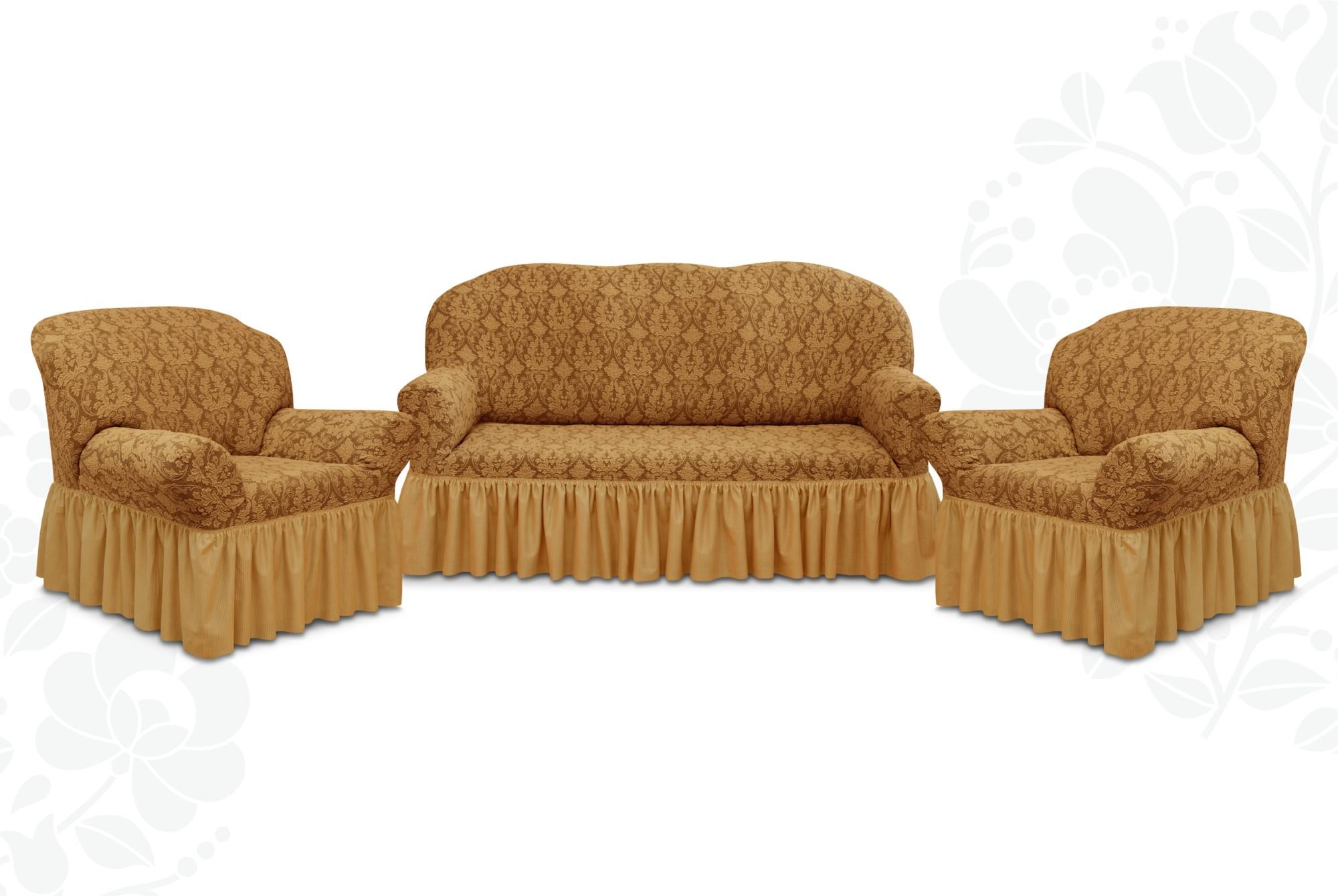 Чехлы на диван и 2 кресла Престиж,