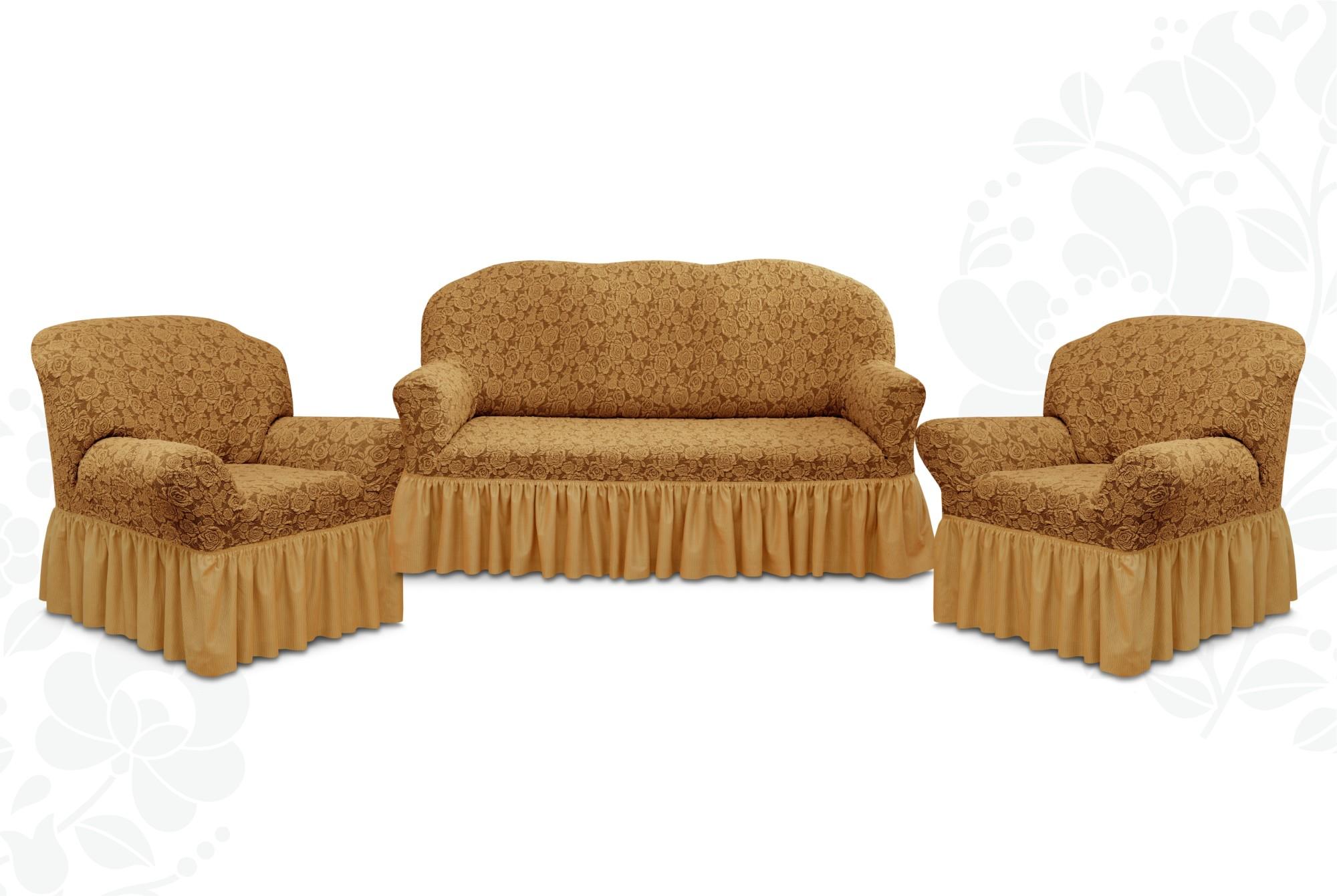 Чехлы на диван и 2 кресла Евро