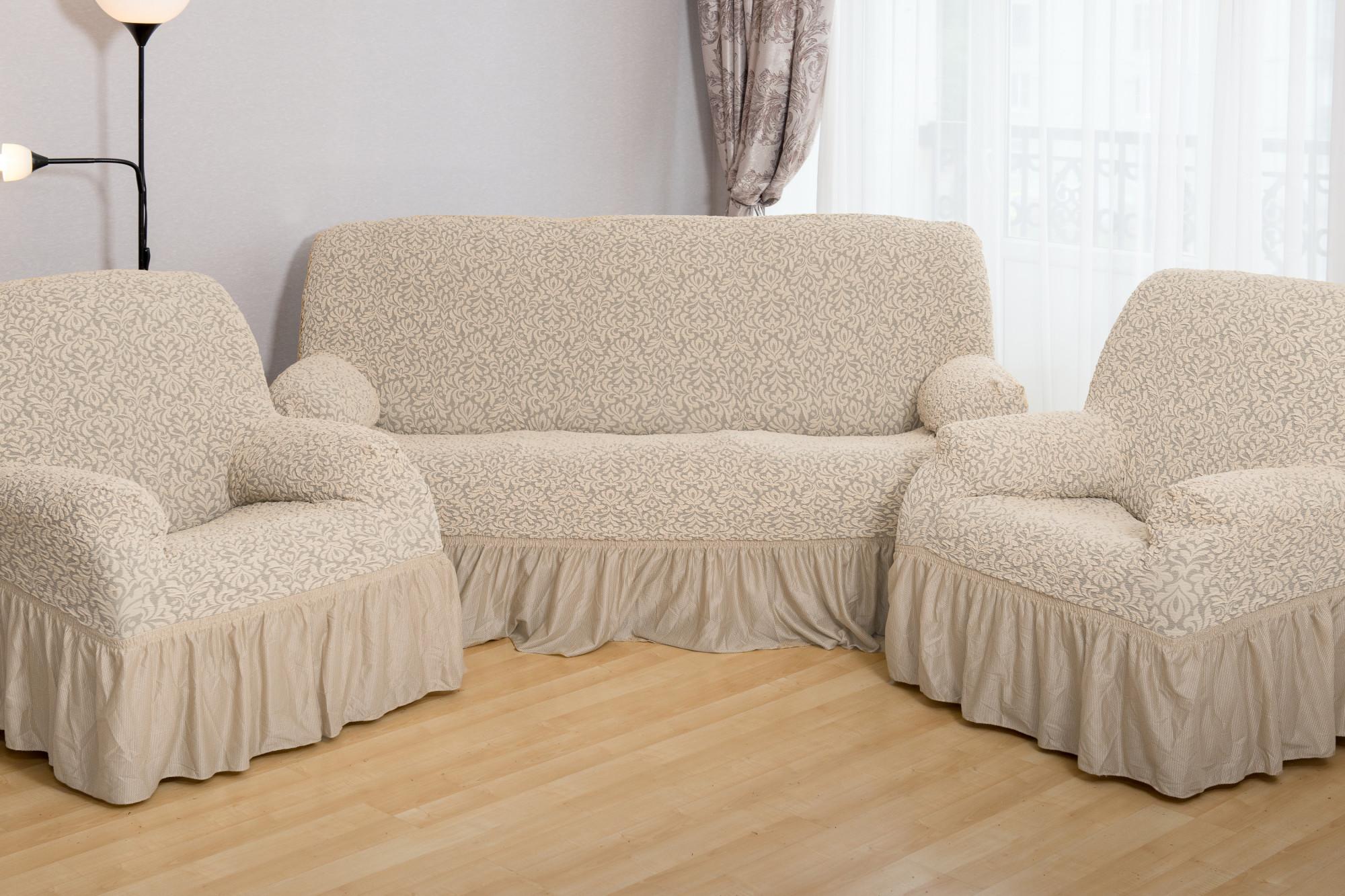 Чехлы на диван и 2 кресла Престиж
