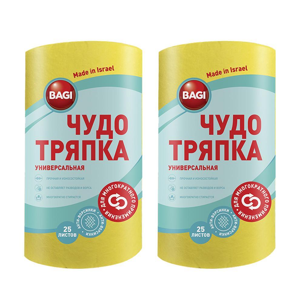 Тряпка для пола Bagi 21,5х25 см/