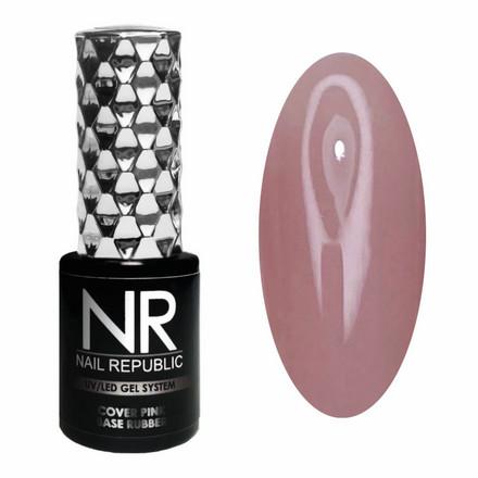 Купить Камуфлирующая база Nail Republic Rubber №8