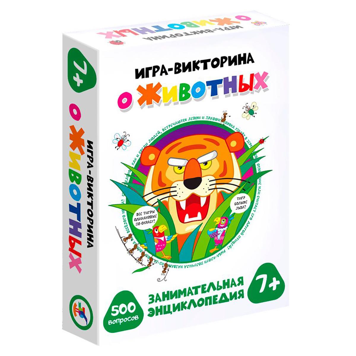 Купить Игра настольная Дрофа-Медиа Игра-викторина О животных,