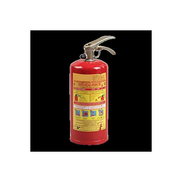 Огнетушитель ОП 2(з) АВСЕ, с предохранительным клапаном
