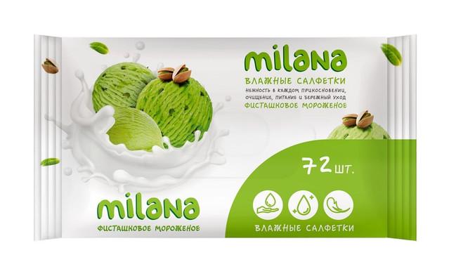Купить Влажные антибактериальные салфетки GraSS Milana Фисташковое мороженое 72шт