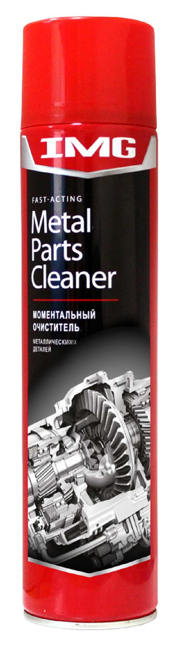 Моментальный очиститель металлических деталей 800 мл (аэрозоль)