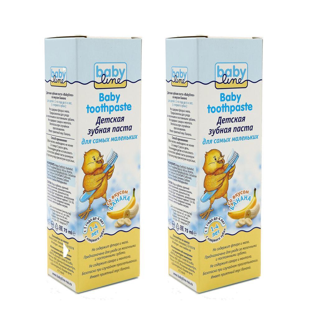 Купить Детская зубная паста Babyline со вкусом банана без фтора, 2x75 мл,