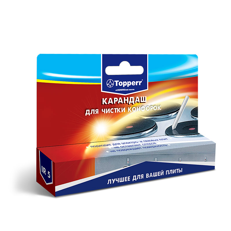 Topperr IR5 Карандаш для чистки конфорок электро